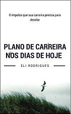PLANO DE CARREIRA v3_small